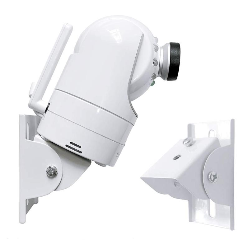 Adjustable Baby Monitor Mount  - Angled Wall Mount For Motor